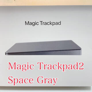Apple - 《早い者勝ち》Magic Trackpad2 スペースグレー