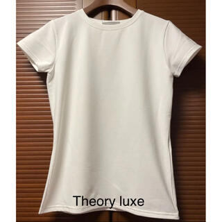 Theory luxe - 新品 Theory luxe⭐︎白Tシャツ新品42size セオリーリュクス
