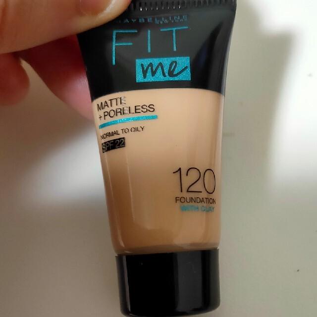 MAYBELLINE(メイベリン)のメイベリン フィットミー 120 コスメ/美容のベースメイク/化粧品(ファンデーション)の商品写真