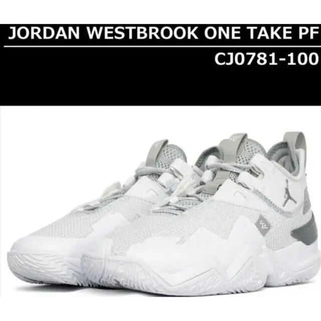 NIKE(ナイキ)のナイキ ジョーダン ウェストブルックワンテイク PF 26.5バスケシューズ メンズの靴/シューズ(スニーカー)の商品写真