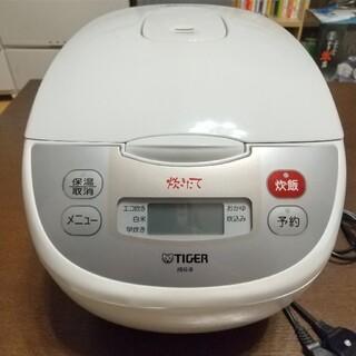 (傷有り)タイガー 一升 炊飯器