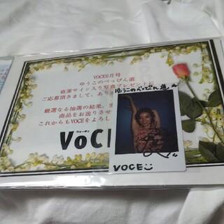 大島優子の直筆サイン入りチェキ