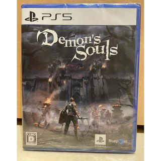 PlayStation - Demon's Souls (PlayStation 5)