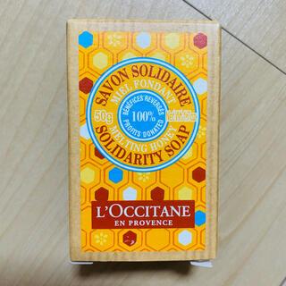 L'OCCITANE - ロクシタン アニュアルソープ 石鹸 ソープ