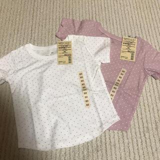 ムジルシリョウヒン(MUJI (無印良品))の無印良品 ベビー 水玉半袖Tシャツ 2枚(Tシャツ)