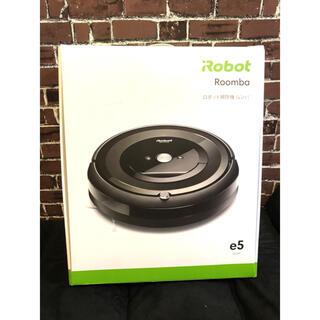 アイロボット(iRobot)の【送料無料】美品 IROBOT ルンバ E5 お掃除ロボット(掃除機)