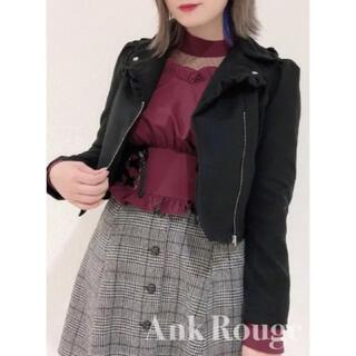 Ank Rouge - Ank Rouge 新品未使用タグ付き フリルライダースジャケット 黒 ブラック