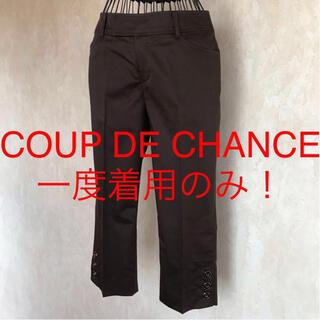 COUP DE CHANCE - ★COUP DE CHANCE/クードシャンス★クロップドパンツ38(M.9号)