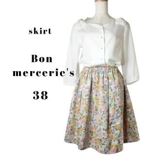 Bon merceie - Bon mercerie's 花柄 フレア スカート ボンメルスリー 38