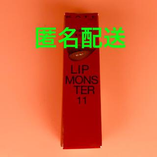 KATE - 【新品未開封】KATE(ケイト)リップモンスター  11(5:00AM)