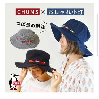 CHUMS - チャムスCHUMSハット帽子