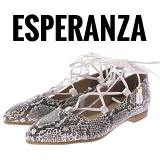 エスペランサ(ESPERANZA)のエスペランサ【新品、未使用】スネーク ヘビ柄 レースアップ 編み上げ パンプス(ハイヒール/パンプス)