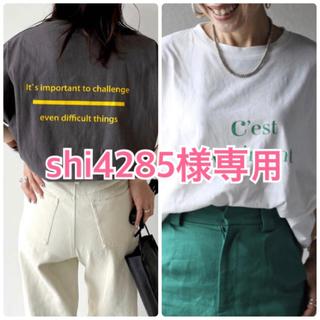 Ungrid - 再入荷!【新品タグ付き】【2021新作】バックカラーロゴプリントTシャツ