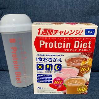ディーエイチシー(DHC)のDHC プロテインダイエット(ダイエット食品)