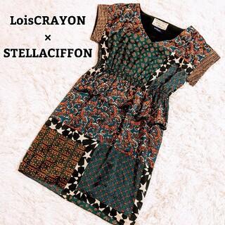 Lois CRAYON - 【美品】LoisCRAYON × STELLACIFFON 総柄ワンピース 36