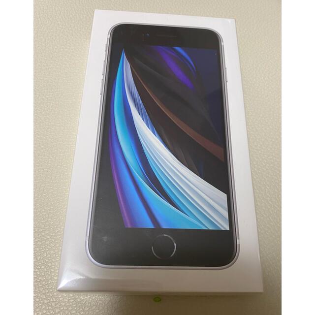 Apple(アップル)のiPhoneSE 2 ホワイト スマホ/家電/カメラのスマートフォン/携帯電話(スマートフォン本体)の商品写真