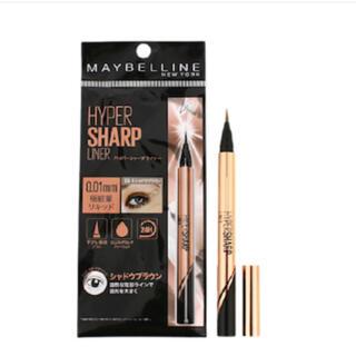MAYBELLINE - 新品 メイベリン ハイパーシャープWGライナー SB-1 ブラウン