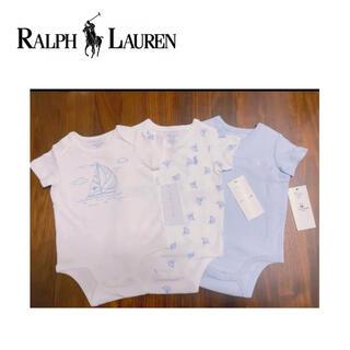 ラルフローレン(Ralph Lauren)の希少★【即日発送】ラルフローレン ボディ肌着 3M (ロンパース)