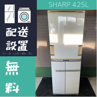 SHARP - SHARP 425L 両開き冷蔵庫 SJ-PV43H【地域限定配送無料】