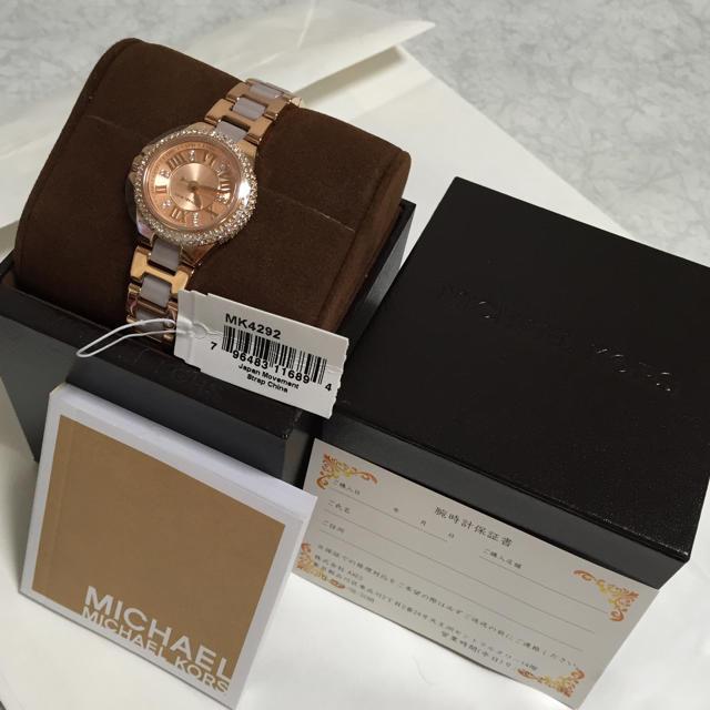 Michael Kors(マイケルコース)のマイケルコース 時計 MK4292 ピンクゴールド レディースのファッション小物(腕時計)の商品写真
