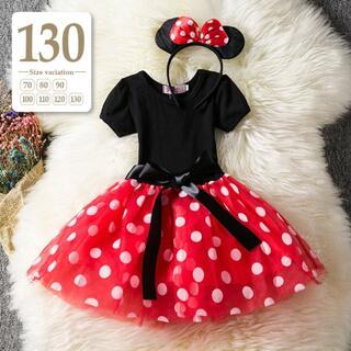 130cm〔ディズニー ミニーちゃん ドレス〕衣装 プリンセス コスプレ 子供