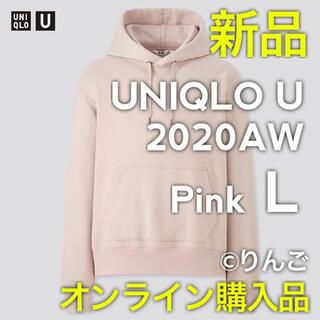 UNIQLO - 希少【新品】ユニクロ U ワイドフィットスウェットプルパーカー ピンク L