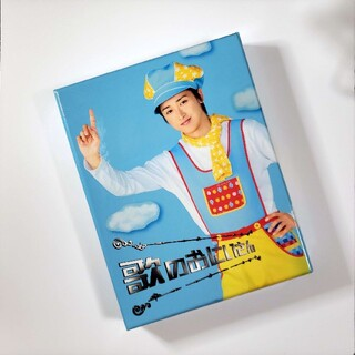 嵐 - 歌のおにいさん DVD-BOX DVD