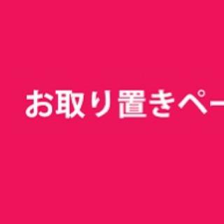 リファ(ReFa)のリファ 美顔ローラー(フェイスローラー/小物)