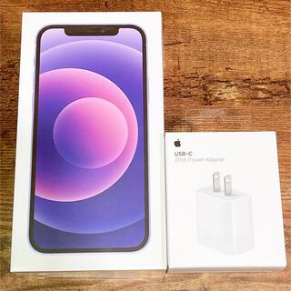 Apple - iPhone12 64GB SIMフリー(パープル)【新品未開封、アダプター付】