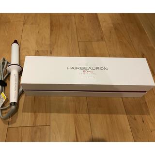 Lumiere Blanc - ヘアビューロン 2D plus 34mm リュミエリーナ