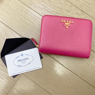PRADA - PRADA プラダ 財布 二つ折り 三つ折り ピンク マゼンダ