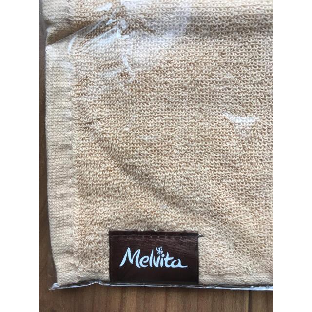 Melvita(メルヴィータ)のMelvita ハンドタオル コスメ/美容のメイク道具/ケアグッズ(その他)の商品写真