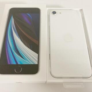 iPhone - 新品未使用 iPhone SE 第2世代 ホワイト 128GB SIMロック解除