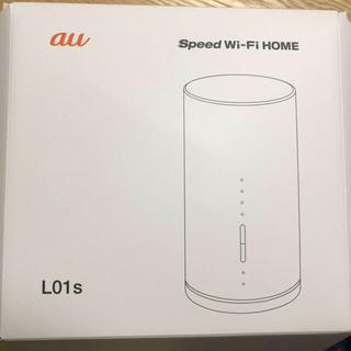 au Speed Wi-Fi HOME WHITE L01s HWS32SWA(PC周辺機器)