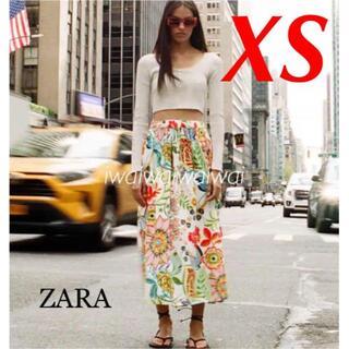 ZARA - 新品 ZARA XS リネン混 花柄 ハイウエスト ロング スカート