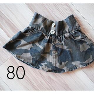 まとめ割100円引♡韓国子供服風パンツ付き迷彩柄スカートキュロット女の子80