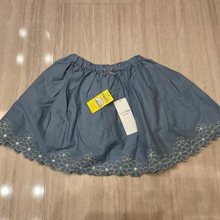 anyFAM - エニィファム 130  スカート スカパン 水色 花柄