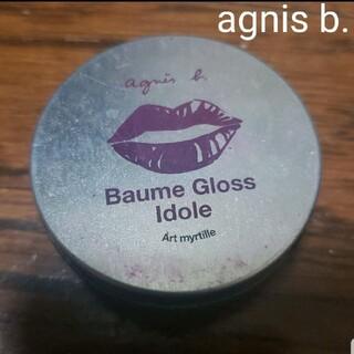 agnes b. - Agnes b. アニエスベー フランス製 バーム リップグロス ブルーベリー