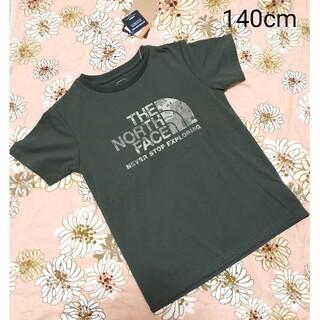 大特価 新品ザノースフェイス ロゴプリントTシャツ140cm