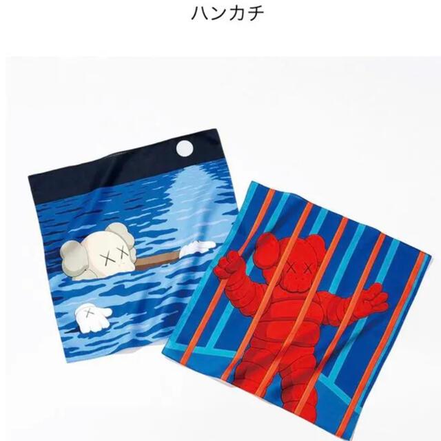 KAWS TOKYO FIRST ハンカチ 2つセット カウズ 大人気 2021 レディースのファッション小物(ハンカチ)の商品写真