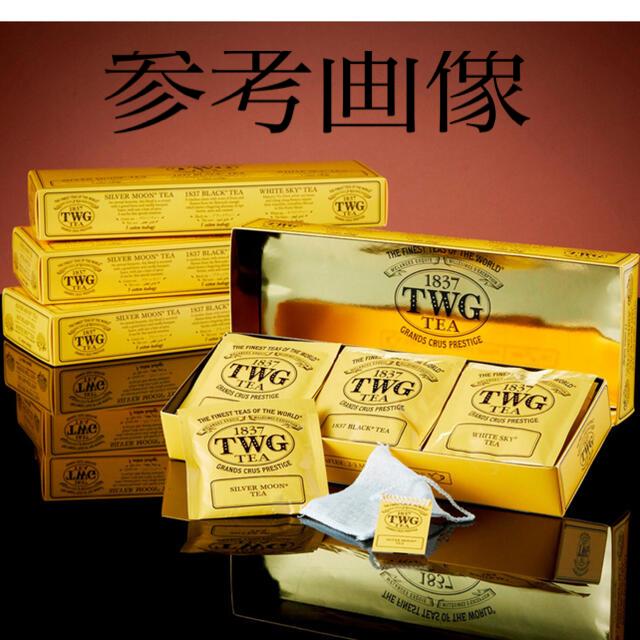 DEAN & DELUCA(ディーンアンドデルーカ)のTWG Tea人気のアソートティーセット ブラックティー、シルバームーンティー 食品/飲料/酒の飲料(茶)の商品写真