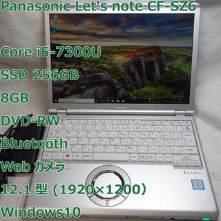Panasonic - Let'snote SZ6◆i5-7300U/SSD 256G/8G/DVDRW