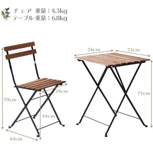 テーブル チェア付き ガーデン3点セット (テーブル1点&チェア2点セット) インテリア/住まい/日用品の机/テーブル(ダイニングテーブル)の商品写真
