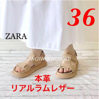 ZARA - 新品 ZARA 36 本革 リアル ラム レザー フラット サンダル BE