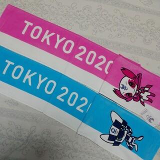 新品タグ付き■2枚セット■TOKYO 2020 オリンピック マフラータオル