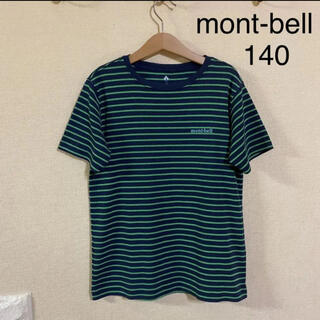 mont bell - 【美品】 モンベル Tシャツ 140