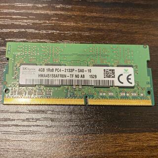 アップル(Apple)のSK hynix 4GB PC4-2133(PCパーツ)