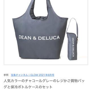 DEAN & DELUCA - ディーン&デルーカ レジかご買い物バッグ&保冷ボトルケース