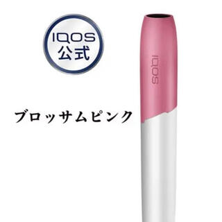 IQOS - iQOS3 アイコス3 DUOキャップ ブロッサムピンク