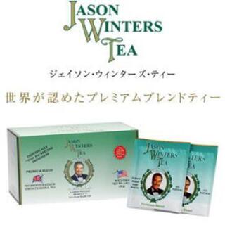 jwティー 3箱分90袋 ジェイソンウィンターズティー